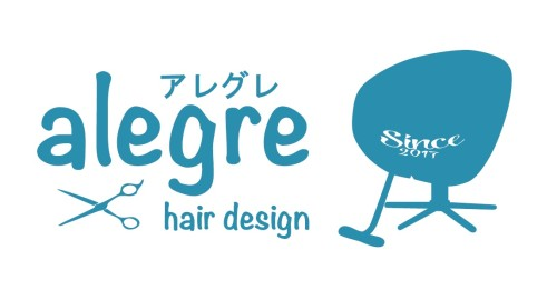 alegre hair design