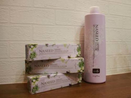 Cachette Hair Beauty