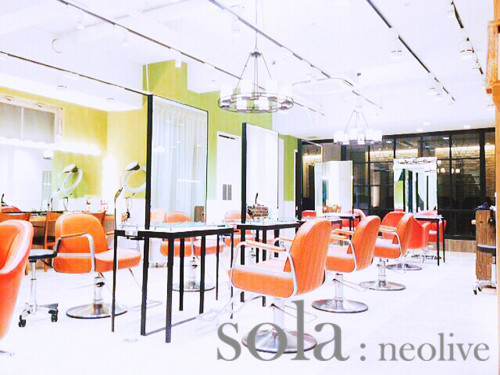 sola:neolive 相模大野店
