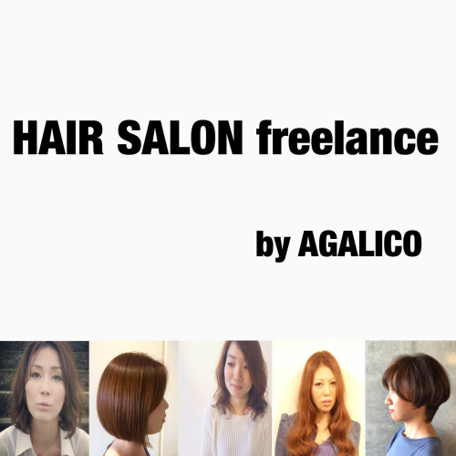 HAIRSALON freelance by AGALICO