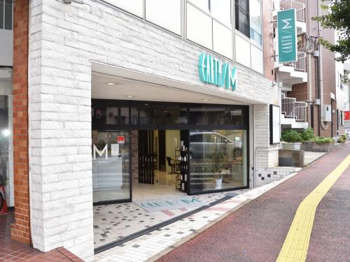 HAIR & MAKE EARTH 稲毛店