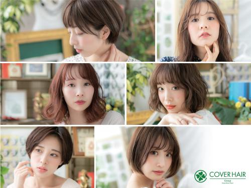 COVER HAIR & SPA bliss 浦和西口店