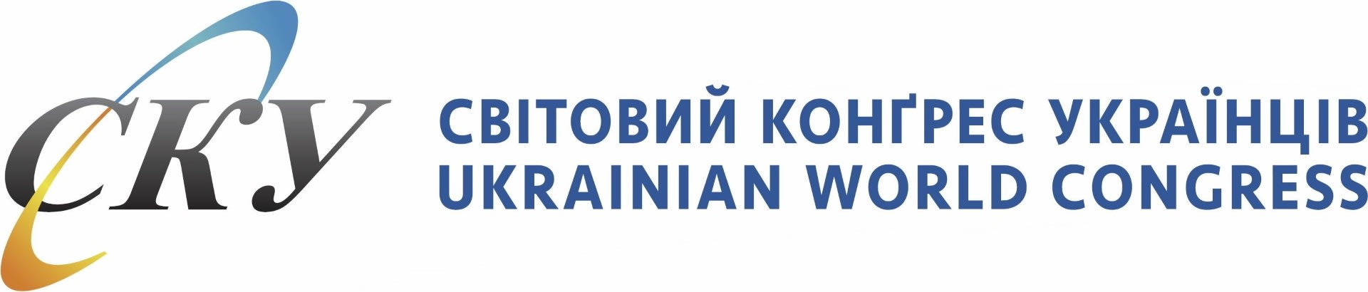 Bulletin of Ukrainian World Congress #5 – 2020