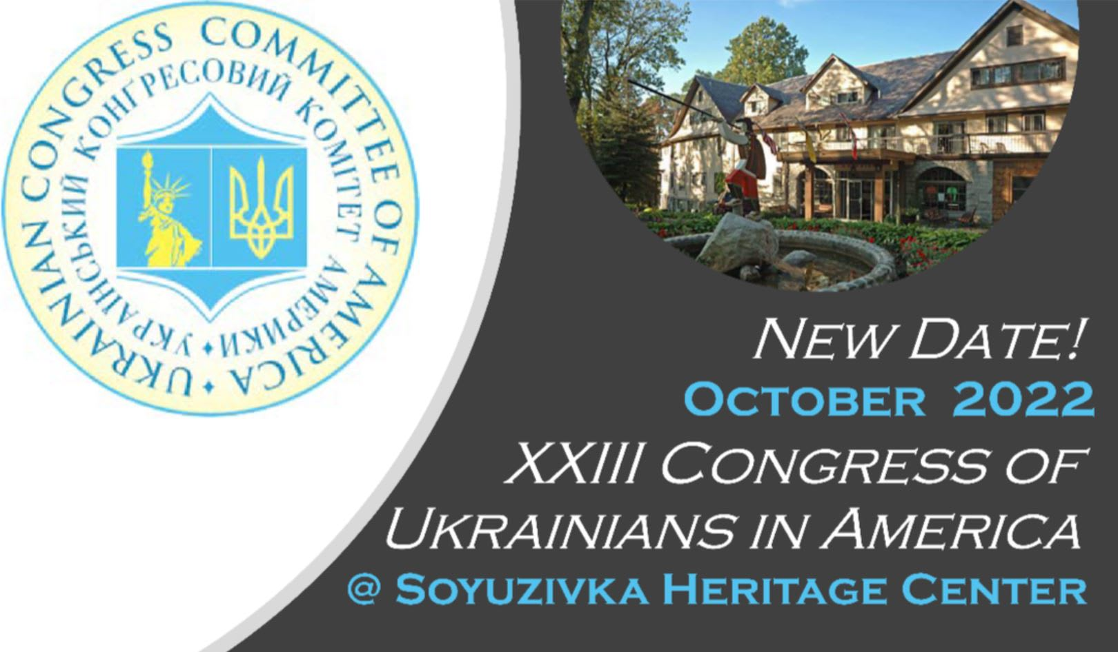XXIII Congress of Ukrainians in America