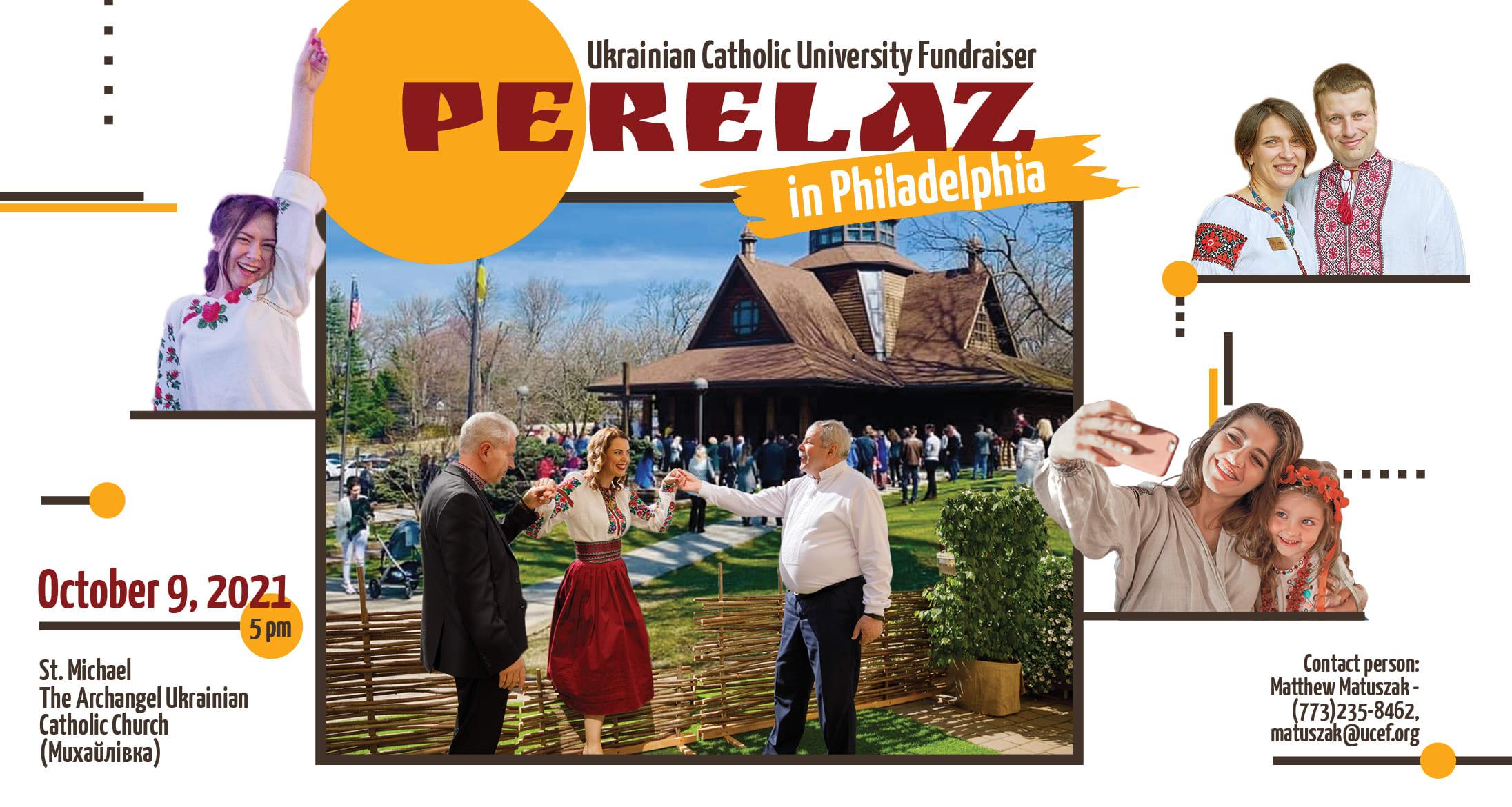 Perelaz in Philadelphia