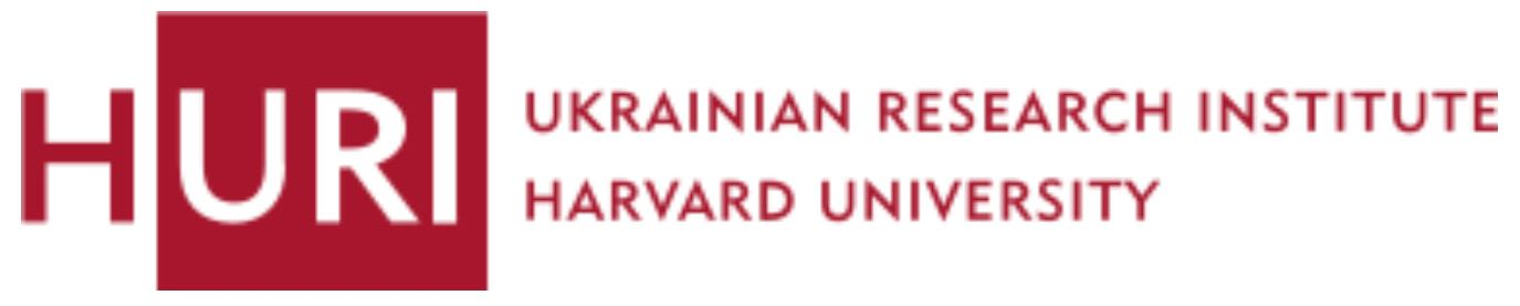 The Harvard Library of Ukrainian Literature