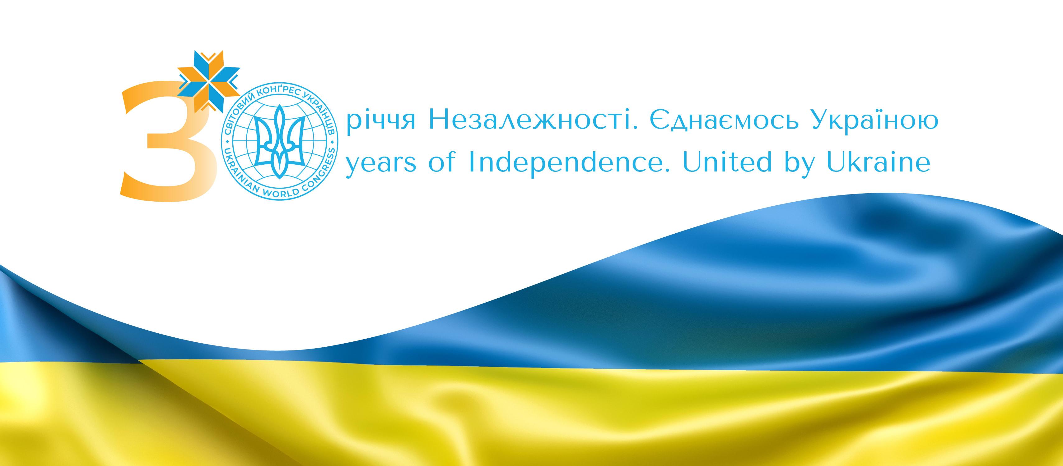 Celebrating 30 Years of Ukrainian Independence