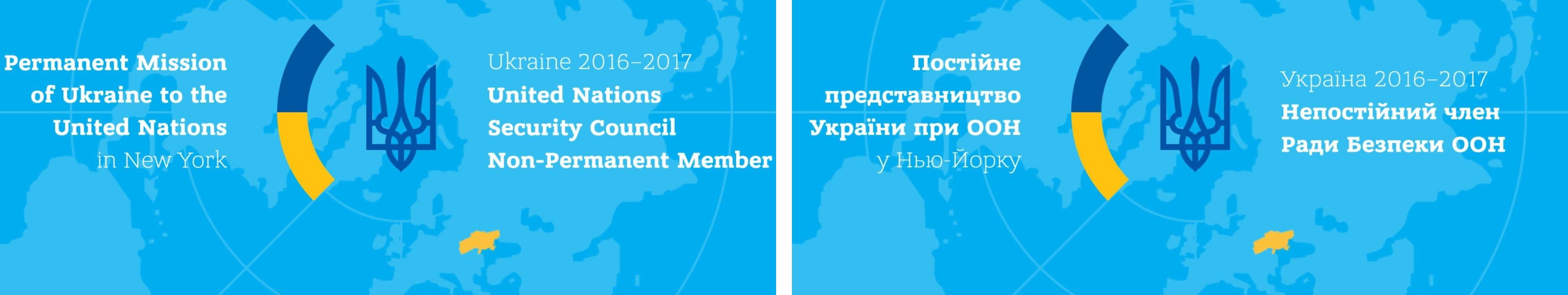 Russian Aggression against Ukraine | Російська агресія проти України