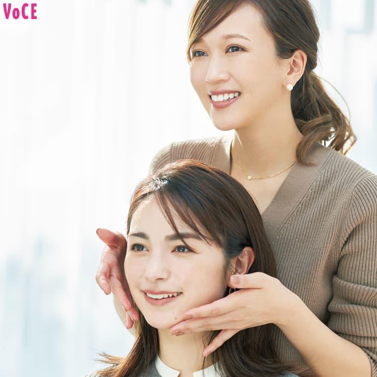VOCE2021年2月号 松原菜摘,輝・ナディア