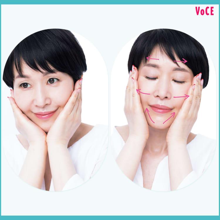 VOCE2021年4月号_小林ひろ美