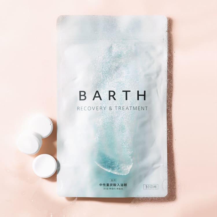 薬用BARTH中性重炭酸入浴剤