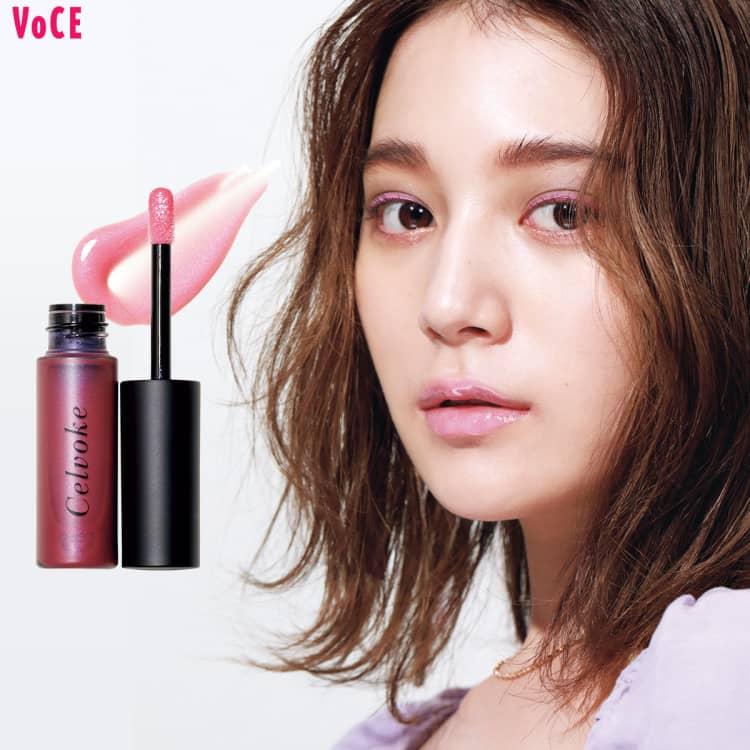 VOCE2021年5月号_浪花ほのか