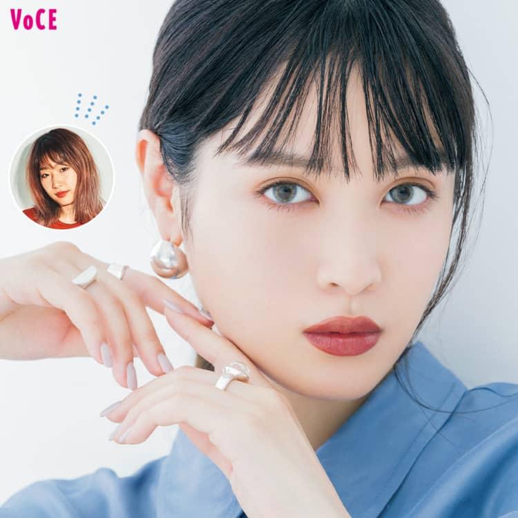 VOCE2021年5月号 松本愛