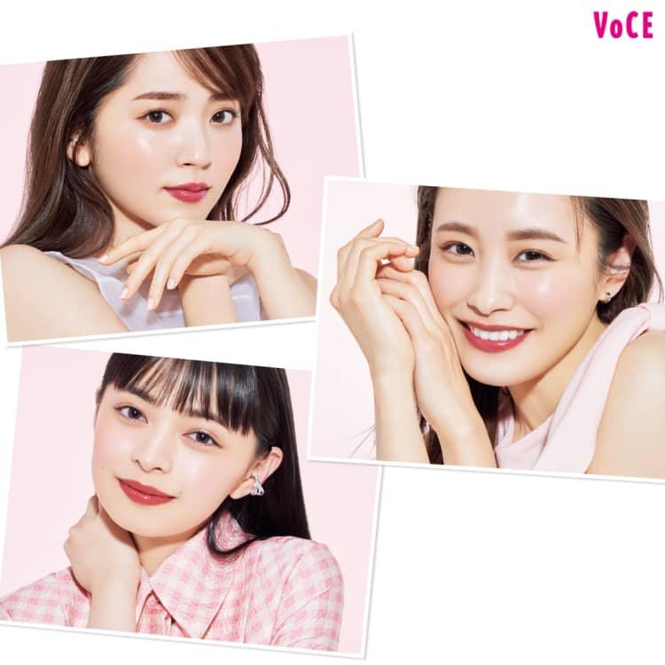VOCE2021年7月号 高橋愛 鈴木愛理 上國料萌衣