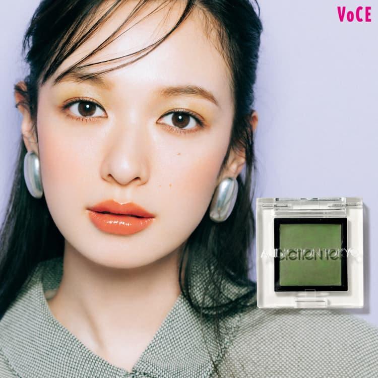 VOCE2021年6月号 森絵梨佳