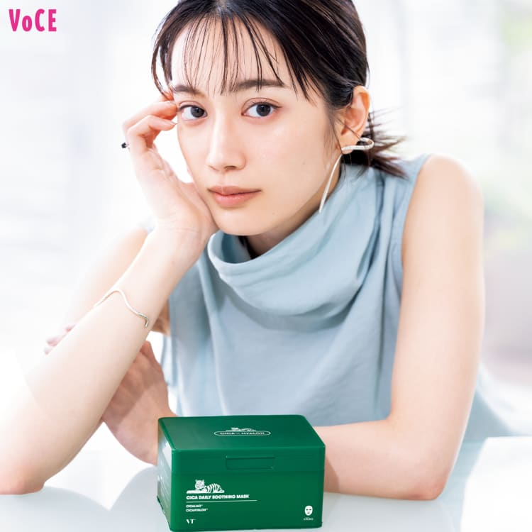 VOCE2021年8月号 甲斐まりか