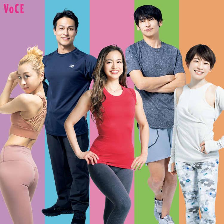VOCE2021年7月号 星野由香、森拓郎、岡部友、阿部一仁、aya
