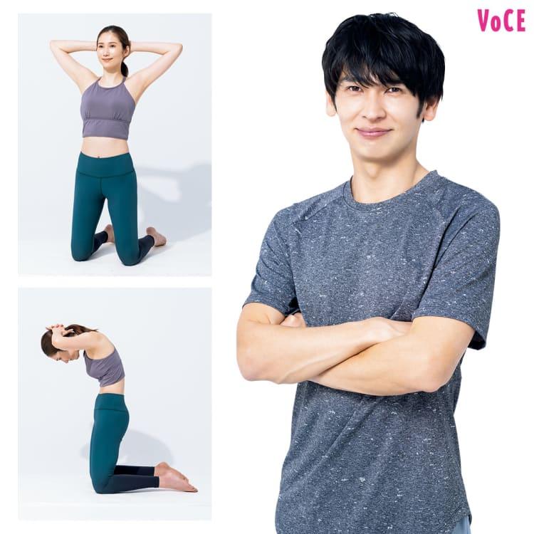 VOCE2021年7月号 森拓郎