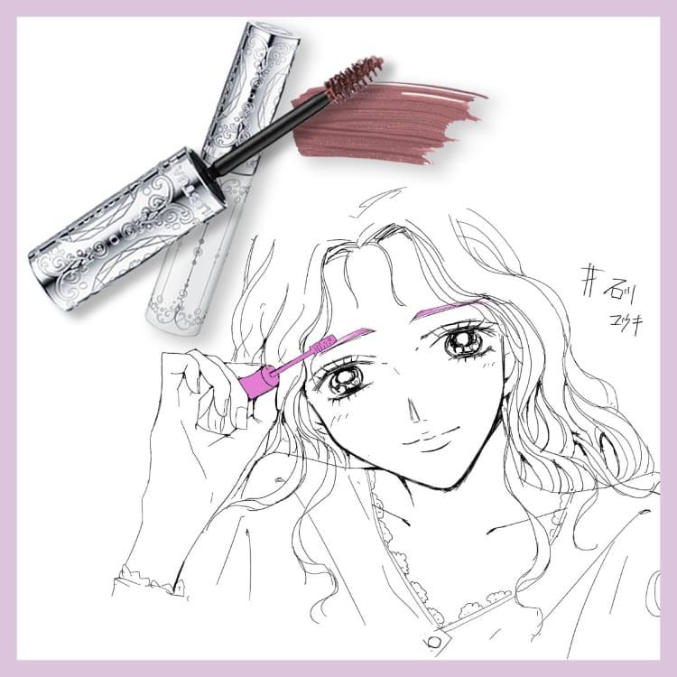 【ジルの新作アイブロウ】は絶対買い!眉マスカラを上手に使う方法教えます