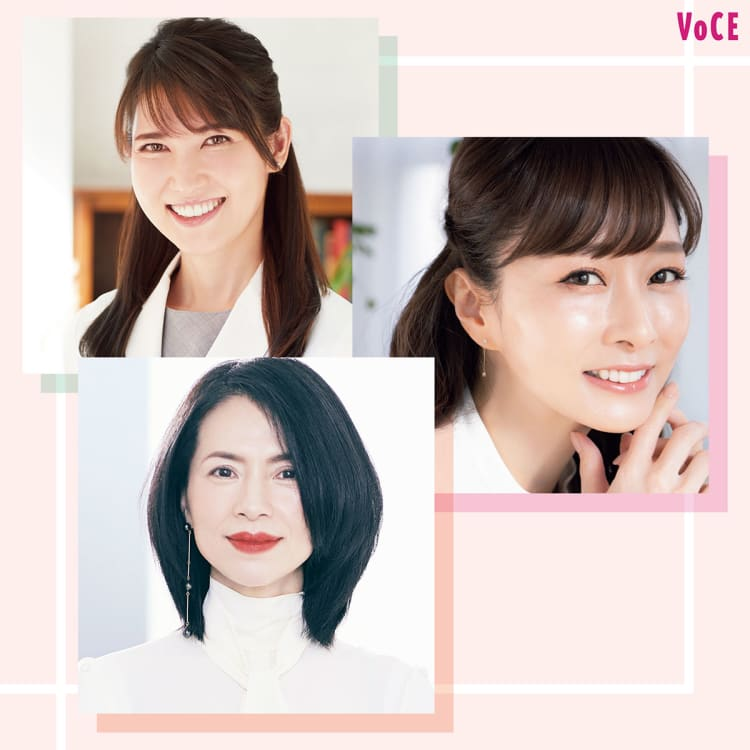 【石井美保・松本千登世・友利新】最強美肌の3人が語る「マスク対応ビューティ」2021