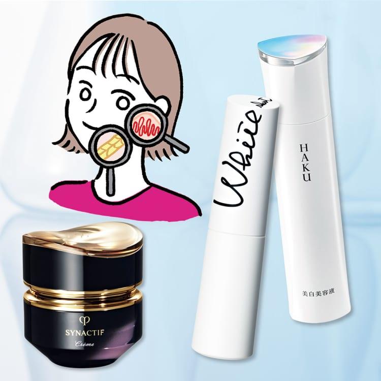 HAKU、ポーラ 【透明感ケア】で買うべきは「毛細血管とリンパ管」アプローチの化粧品!