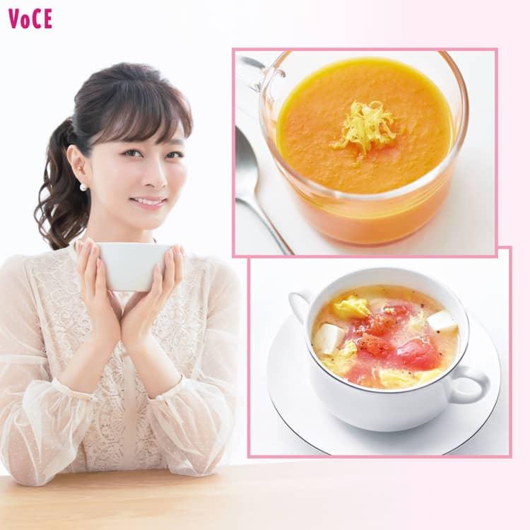 【石井美保】の【透明感UPスープ】秘伝のレシピを大公開