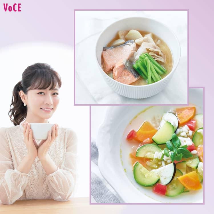 【石井美保】の【ハリ・ツヤUPスープ】最強レシピ3