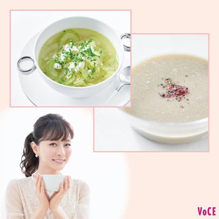 【石井美保】の【デトックススープ】スッキリ排出レシピ3選