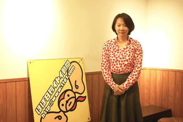 ほぼ日CFOの篠田真貴子