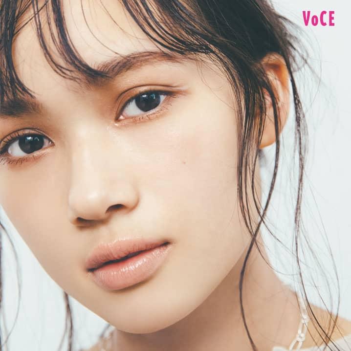2019年 VOCE 5月号 メドウズ舞良
