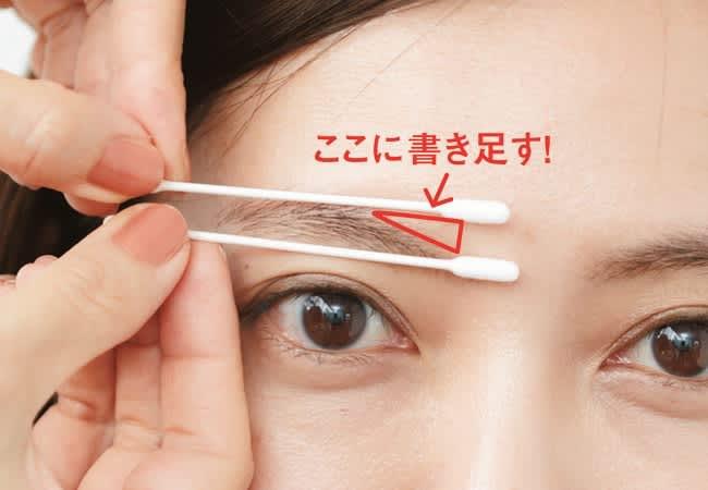 一番太いところを挟んで、眉頭に描き足す部分を確認