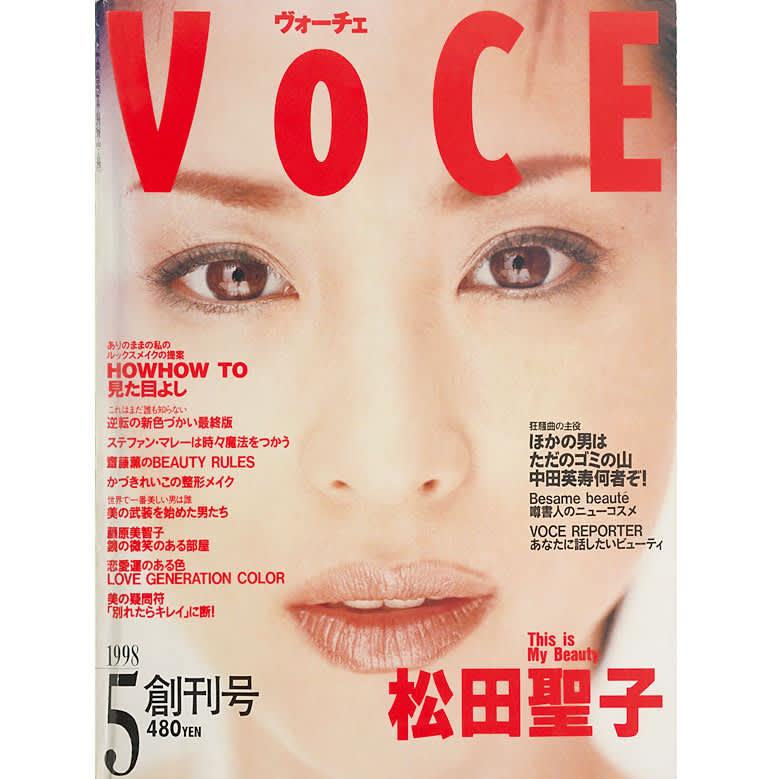 VOCE1998年5月号より