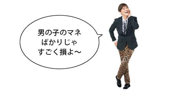 VOCE2019年12月号 植松晃士