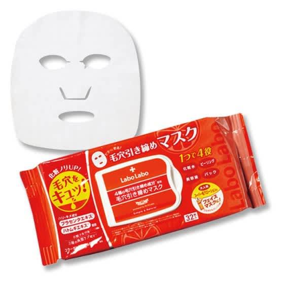 ラボラボ 引き締めマスク