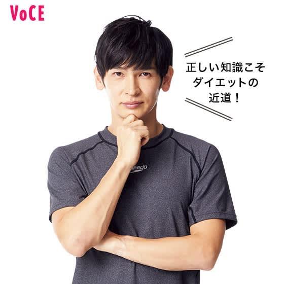 VOCE2020年8月号 森 拓郎