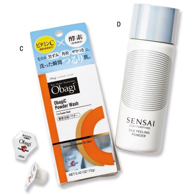 オバジC 酵素洗顔パウダー、センサイ SP S ピーリング パウダー S