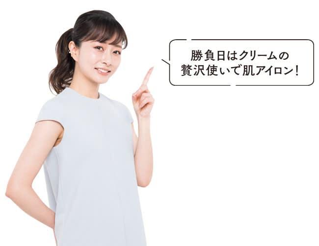VOCE2020年3月号 石井美保