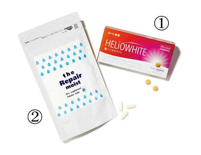 ヘリオホワイト、the Repair moist