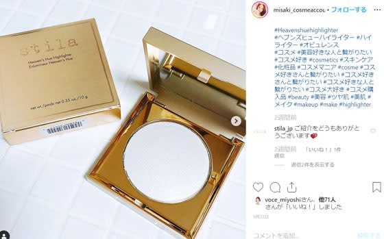 misaki_cosmeaccountさんインスタ投稿