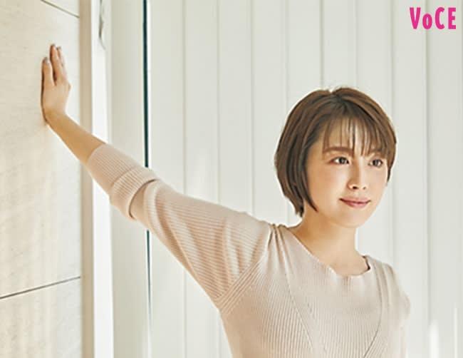 VOCE2020年3月号 宮司愛海