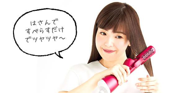 VOCEST! 160 小井紗陽さん