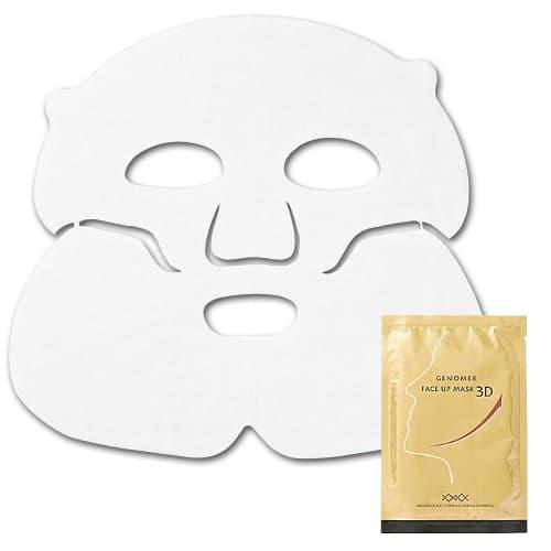 ジェノマー フェイスアップマスク3D