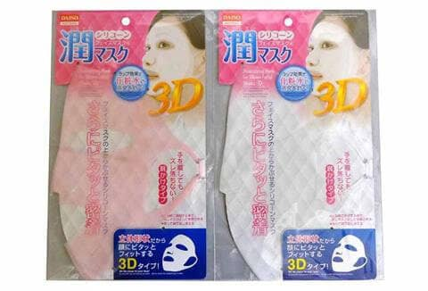 シリコーン潤マスク 3Dタイプ,ダイソー