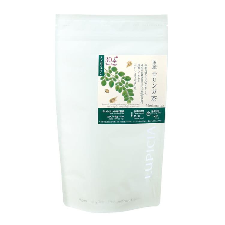 国産モリンガ茶,ルピシア
