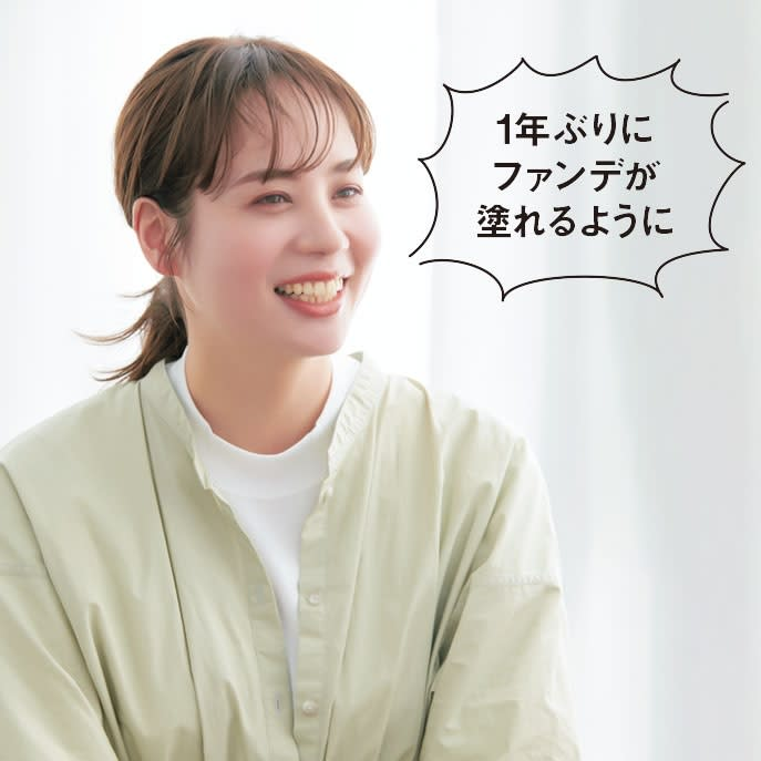 VOCEST! 075 田中千歳