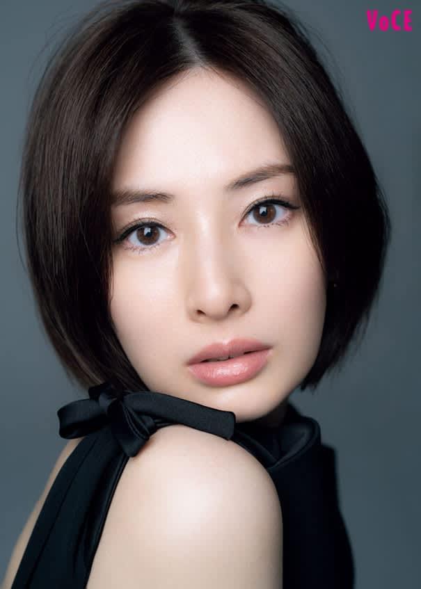 VOCE2020年9月号 北川景子