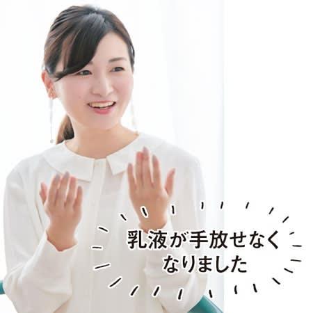 VOCEST! 155 齊藤彩