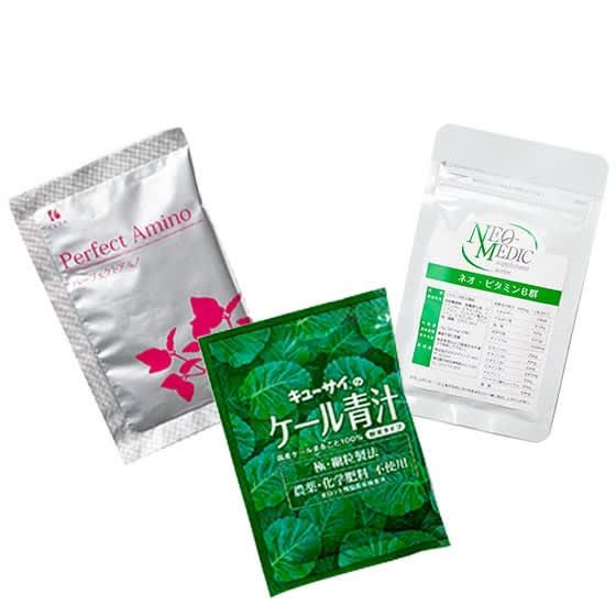 パーフェクトアミノ/キューサイのケール青汁/ネオ・ビタミンB群
