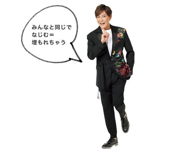 VOCE2020年7月号 植松晃士