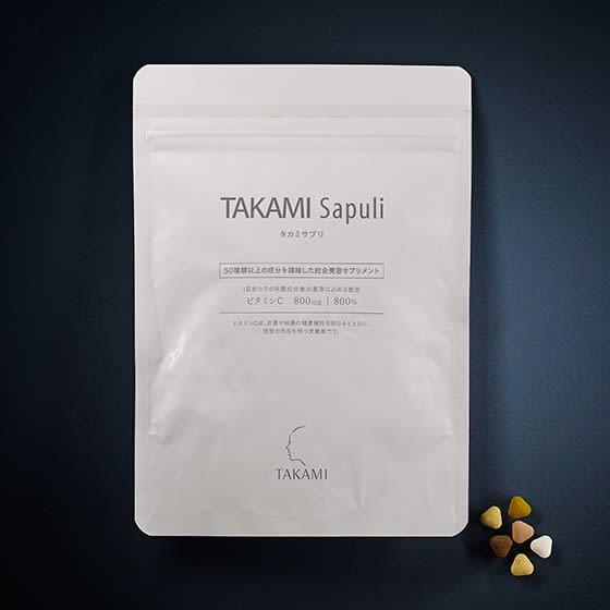 タカミサプリ